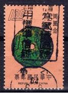 ROC+ Taiwan 1975 Mi 1079 1099 Münze, Kirschblüten - 1945-... Republik China
