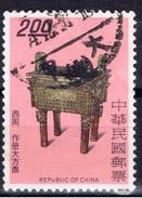 ROC+ Taiwan 1975 Mi 1113 1117 1119 Bronze, Drache, Wasserspeicher - 1945-... Republik China