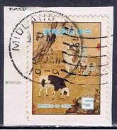 ROC+ Taiwan 1978 Mi 1271 Jahr Des Schafes - 1945-... Republik China