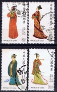 ROC+ Taiwan 1986 Mi 1710-13 Trachten - Used Stamps