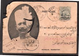 RARE Card CHIEF OF PIPLODA Sent From Neemuch 1904 (Severe Damage But Really Rare (gw-2) - Gwalior