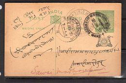 Bhensoda Mandi To Sawai-Madhopur 1931    (gw-2) - Gwalior