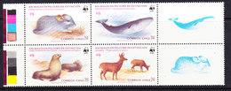 Chile 1984 WWF / Endangered Animals 4v  + Margins (traffic Lights)** Mnh (36389) - Chili