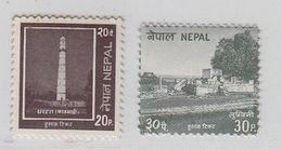Nepal  1994 LUMBINI BUDDHA´s BIRTH PLCE  2v  Definitives # 56109 S - Nepal