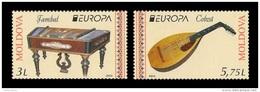 Moldova 2014 Mih. 863/64 Europa-Cept. Musical Instruments MNH ** - Moldova