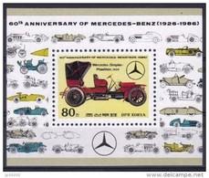 COREE DU NORD Automobiles, Voitures, Cars, Coches, MERCEDES BENZ.BF Emis En 1986 **. MNH. Dentelé, Perforate - Auto's