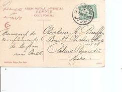 Egypte ( CP De 1909 De Port-Said Vers La France à Voir) - Egypt