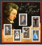 France BF 98 - Mozart - Avec Gomme Et Belle Oblitération Ronde - 1/4 De Cote - Oblitérés
