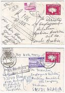 Bangladesh: 6 Covers, Pahartali, Chittagong, Sagarghat & Jame Masjid To Saudi - Bangladesch
