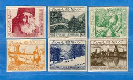 AZERBAIDJAN - 1920 * - NON DENTELLATI - MH  Linguellati.  Vedi Descrizione - Azerbaidjan