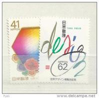 1989 MNH Japan  Postfris** - 1926-89 Emperor Hirohito (Showa Era)