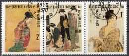 225F Ciad 1970 Japan Expo '70 Japanese Prints Strip Kiyonaga Utamaro Helan Perf. Preoblit. Chad Tchad - 1970 – Osaka (Giappone)