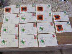 Lot Enveloppe Premier Jour FDC YT 1056 1057 30 Anniversaire Sonatrach 18 Fevrier Journee Du Chahid 1993 1994 Algerie - Argelia (1962-...)