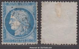 GC 263 (Avoine, Indre-et-Loir (36)), Cote 23€ - Storia Postale (Francobolli Sciolti)