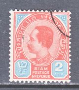 SIAM   77   (o)   1899-1904  Issue - Siam