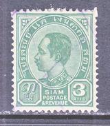 SIAM   79   (o)   1899-1904  Issue - Siam