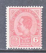 SIAM   82    *    1899-1904  Issue - Siam