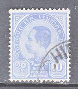 SIAM   84    (o)    1899-1904  Issue - Siam