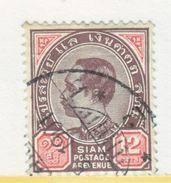 SIAM   85    (o)    1899-1904  Issue - Siam
