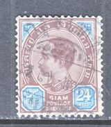 SIAM   87    (o)    1899-1904  Issue - Siam