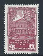 SOVIET UNION ( RUSSIA) 1940 Mi. 761 / Sc.792  MNH 2. - Unused Stamps