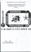 E 125  Expo Knokke 1972 - Erinnophilie - Reklamemarken