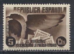 °°° SPAGNA SPAIN - Y&T N°98 PA - 1936 MLH °°° - 1931-Oggi: 2. Rep. - ... Juan Carlos I