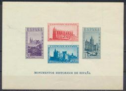 °°° SPAGNA SPAIN - Y&T N°6 BF - 1938 °°° - 1931-Oggi: 2. Rep. - ... Juan Carlos I