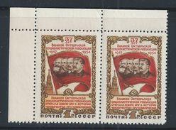 SOVIET UNION ( RUSSIA)1954  Mi.1737 / Sc.1735 X 2 MNH 1. - 1923-1991 USSR