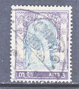 SIAM   96    (o) - Siam