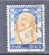SIAM   105    (o) - Siam