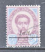 SIAM   109    (o)  DEC. 07  Issue - Siam