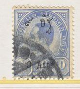 SIAM   112    (o)  SEPT.  08  Issue - Siam