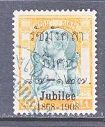 SIAM   113    (o)   JUBILEE - Siam