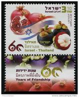 Israel (2014)  - Set -   /  Joint Issue With Thailand - Fruits - Frutas - Fruites - Gezamelijke Uitgaven
