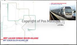 2017 MRT Sungai Buloh-Kajang Line Train Railway Locomotive MS Stamp Malaysia FDC - Malaysia (1964-...)
