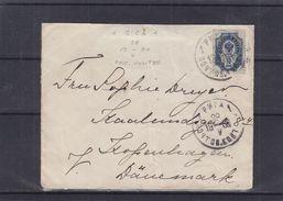 Russie - Lettre  De 1900 - Oblit Riga - Exp Vers Kobenhagen - Briefe U. Dokumente