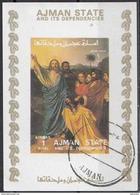 "1799 Ajman 1973 ""Gesù Consegna Le Chiavi A S. Pietro"" Quadro Dipinto Da J.A.D. Ingres Preoblit. Neoclassicismo Painting - Quadri"