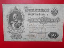 RUSSIE: 50 ROUBLES 1899 VARIANTE:SIGNATURE !!! . QUALITE:VOIR PHOTOS - Russia