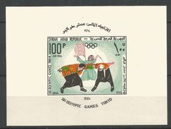 Syrie 1965 BL 20 **  Jeux Olympiques Tokyo - Syrie