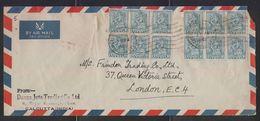 India  1953  Bodhisattva  12 Stamps  Buddhism Cover # 40396 Inde - 1950-59 Republic