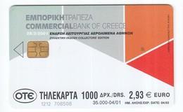 Telefonkarte Griechenland  Chip OTE   Nr. 1184   1212   Aufl. 35.000 St. Geb. - Greece