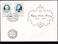 MUSI MOZART Hungary 1991 Mi 4158-59 B Music MOZART Number Of Printed 2500 Pieces Imperforated........................112 - Hungary