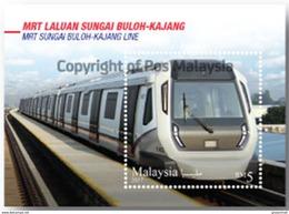 2017 MRT Sungai Buloh-Kajang Line Train Railway Locomotive MS Stamp Malaysia MNH - Malaysia (1964-...)