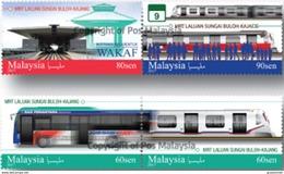2017 MRT Sungai Buloh-Kajang Line Train Railway Locomotive Stamp Malaysia MNH - Malaysia (1964-...)