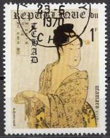 "225Fb Ciad 1970 ""The Fikle Look"" Quadro Dipinto K. Utamaro Paintings Tchad Chad - 1970 – Osaka (Giappone)"