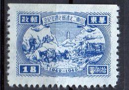 PIA - CINA  ORIENTALE   - 1949 : 7° Anniversario Della Posta Socialista Nello Shantung - VARIETA' -   (Yv 7) - 1949 - ... People's Republic