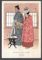 Usanze Nuziali In Giappone FG V SEE SCAN Wedding Traditions In Japan Repubblica Dei Ragazzi  Villaggi Del Fanciullo - Nozze