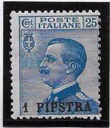 "Levant Italien N°35a - Erreur ""PIPSTRA"" Au Lieu De ""PIASTRA"" - Neuf * Avec Charnière - TB - Emisiones Generales"
