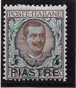 Levant Italien N°46 - Neuf * Avec Charnière - TB - Emissioni Generali